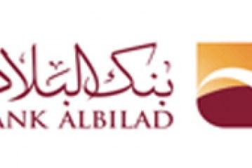 بنك البلاد يطلق مراكز مبيعات الخدمة الذاتية لتقدم منتجاته للعملاء في جميع مناطق المملكة