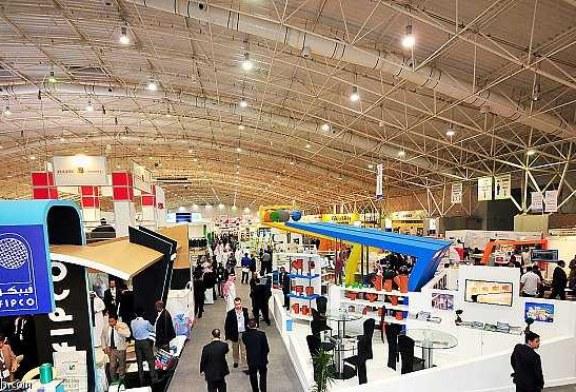 جدة تستضيف الدورة (11) من المعرض السعودي للبلاستيك والصناعات البتروكيمياوية