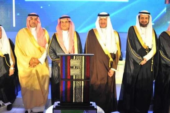 الأمير سلطان بن سلمان والأمير تركي بن عبدالله يفتتحان المنتدى السعودي الثاني للمؤتمرات والمعارض
