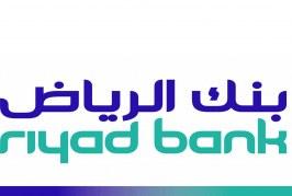 """بنك الرياض يقدم عروض حصرية وحلول مصرفية في فعاليات """"موسم الرياض"""""""