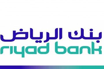 بنك الرياض يحقق أرباحاً قدرها 3.05 مليون ريال حتى نهاية سبتمبر الماضي