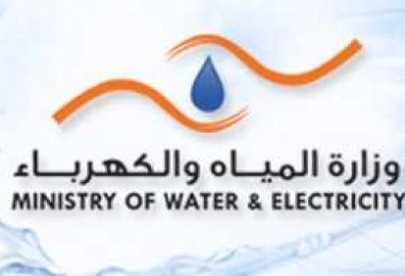 وزير المياه يوقع عقودا بقيمة 672 مليون ريال