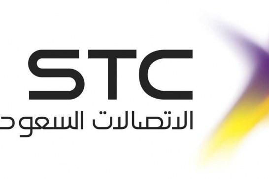 معرض جيتكس دبي 2016 يستقبل حلول وبرامج STC لقطاع الأعمال