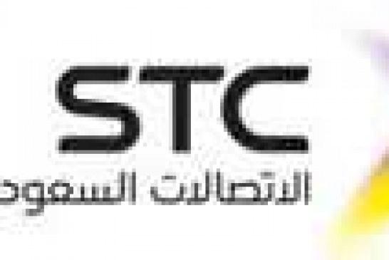 «الاتصالات السعودية» تطرح جهاز «إتش تي سي ون إم 9»