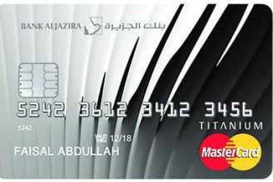 بنك الجزيرة يطلق بطاقة «ماستركارد تيتانيوم» الائتمانية
