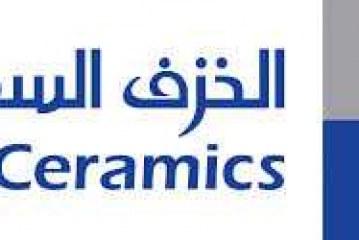 الخزف السعودي تنتج سيراميك للأسطح العلوية