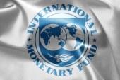 صندوق النقد الدولي يطالبالمملكة باتخاذ تدابير وحلول لتوفير المزيد من المساكن والتمويل