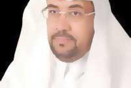 د. فهد الرفاعي : تسوية المنازعات العقارية  عن طريق التحكيم التجاري (4)