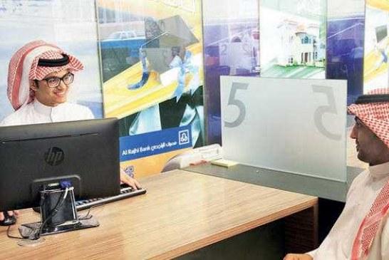 دعماً للموردين ورجال الأعمال.. مصرف الراجحي يعتمد التعاملات التجارية بعملة اليوان الصينية