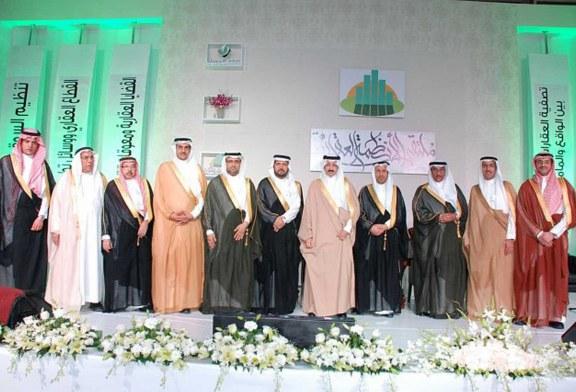 """محافظ الأحساء يشرف""""ملتقى الأنظمة العقارية"""" .. ومطالبة بهيئة عليا مستقلة للعقار"""