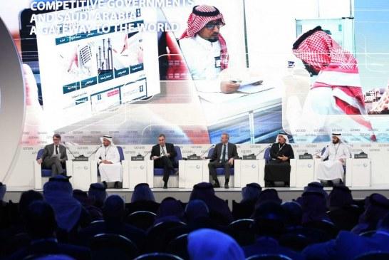 منتدى التنافسية يؤكد حتمية الشراكة الذكية مع القطاع الخاص