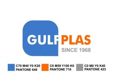 مصانع بلاستيك الخليج ذ.م.م من أهم المؤسسات الحيوية بالخليج العربي