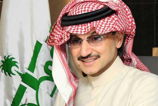 الأمير الوليد بن طلال ..  التميز والإبداع في الاستثمار والأعمال الخيرية