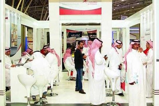 """معرض الرياض للعقارات """"ريستاكس18"""" يختتم أعماله اليوم"""