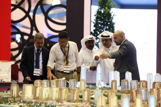 برعاية رئيس مجلس الوزراء.. سيتي سكيب قطر ينطلق مايو المقبل