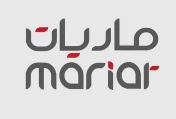 شركة ماريات .. تزود المصانع بأحدث التقانات وخدمات ما بعد البيع