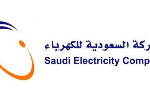 """""""معرض الطاقة السعودي2015"""" .. الشركة السعودية للكهرباء راعياً ماسياً"""