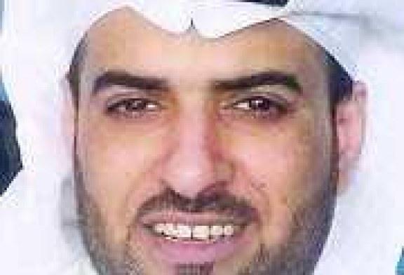 """""""المسعر للاستثمار العقاري"""" تطرح مزادها العلني لاراض تجارية ومزارع بالرياض"""