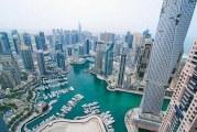 السوق العقاري في دبي أعلى الأسواق العالمية ربحية.. والقطاعات الفندقية تتصدر القائمة بعوائد 20- 30%