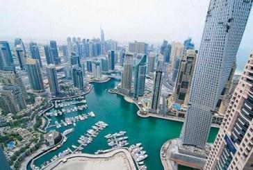 السوق العقارية بالإمارات تضخ 111 مليار درهم منذ بداية العام