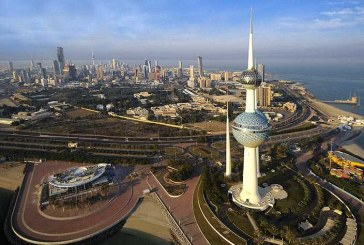 الكويت تستضيف  مؤتمر الصناعيين الخليجي في نسخته الـ 15