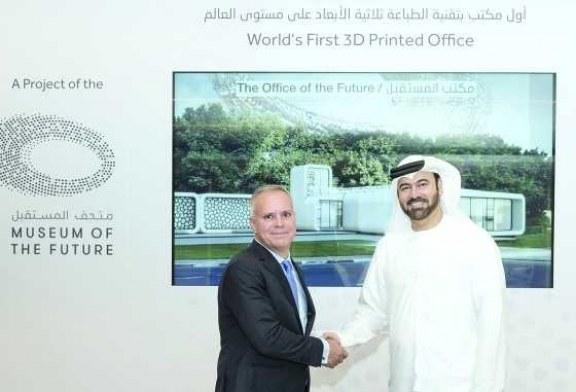 """دبي تطلق أول مبنى مكتبي تتم طباعته """"بثلاثية الأبعاد"""" على مستوى العالم"""