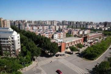 تتزامن مع نمو الاقتصاد.. أسعار المنازل توالي ارتفاعها بالصين