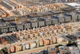 دراسة: السعوديون بحاجة لبناء 200.000 منزل سنوياً