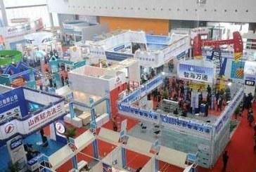 يقدم حلولاً متكاملة ومتنوعة .. معرض الصين الدولي للبتروكيماويات ينطلق في 26 أغسطس الجاري