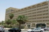 دوائر مخصصة لنظر قضايا الإفلاس بالمحاكم التجارية بمختلف مناطق المملكة