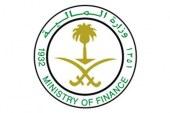 طلبات صكوك وزارة المالية تتجاوز التغطية بنسبة 300%باستثمارات قدرها 51 مليار ريال