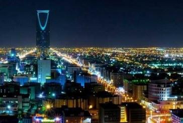 دراسة أمريكية تؤكد ارتفاع نسبة وثقة المستثمرين الخليجيين في المملكة