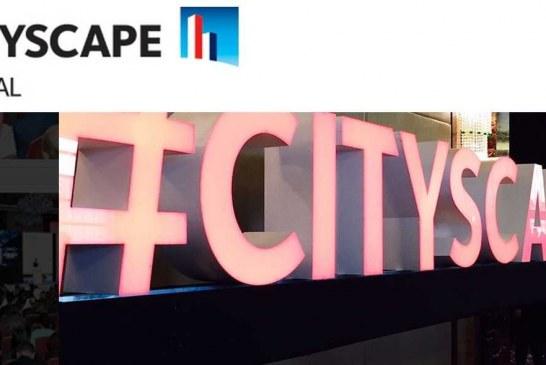 سيتي سكيب دبي 2015 يفتح ذراعيه لأكثر من 300 شركة عقارية تستعرض أحدث مشاريعها