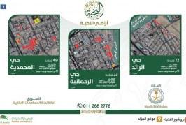 """""""المالية"""" تطرح عصر اليوم 84 قطعة أرض سكنية وتجارية للمزاد العلني بالرياض"""