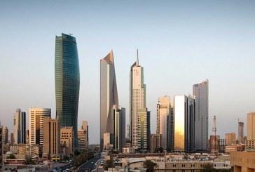 """""""كيبكو الكويتية"""" تعلن عن تنفيذ مخطط عقاري بقيمة 5 مليار دولار"""