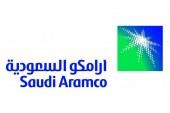 أرامكو السعودية توقع عقد لبناء أكثر من 8 آلاف منزل