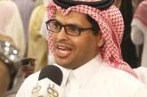 مقالات صحيفة أملاك .. عبد العزيز العيسى يكتب :  الدور التمويلي للبنوك دون الطموح