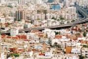 أكثر من ثلاثة ملايين مسكن مشغولة بأسر سعودية خلال العام الماضي