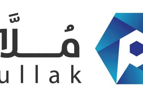 """تسجيل 654 وحدة سكنية في برنامج """"اتحاد الملاك"""" تشمل الرياض وجدة"""