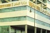 وزارة الإسكان تكشف أربعة متطلبات لانضمام منشآت الوساطة العقارية لبرنامج «إيجار»