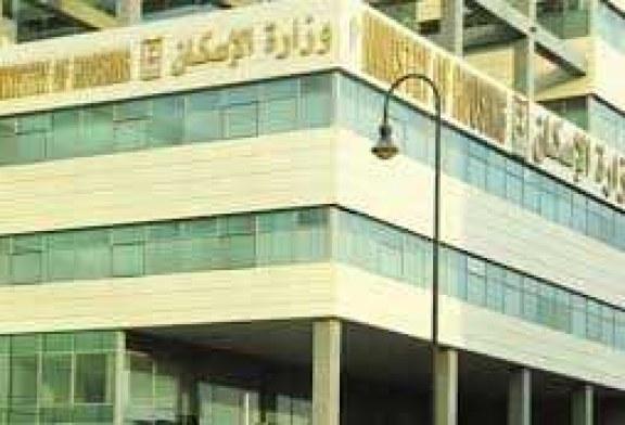وزارة الإسكان: إطلاق صيغة عقد الإيجار الموحد يحقق التــــوازن لقطاع الإيجار العقاري