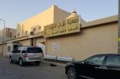 """ندى البواردي تكشف تفاصيل النجاح: جمعية """"بنيان الخيرية"""" تُملك 300 أسرة مساكن .. وتقرض 230 آخرين قرضاً حسناً"""