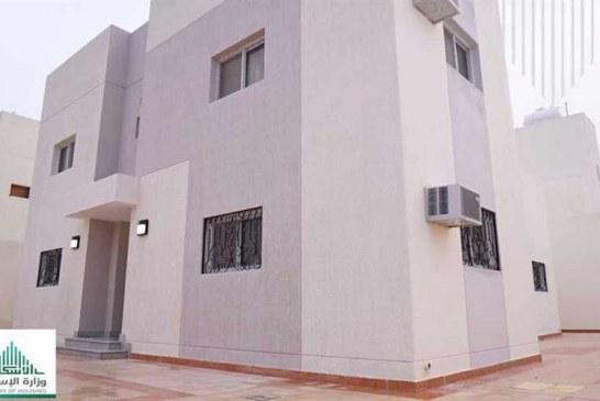 وزارة الإسكان تكشف عن نماذج فلل سكنية بمحافظة الإحساء