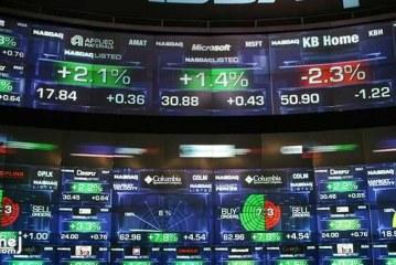 """"""" التجارة"""" تبدأ تطبيق ضوابط تنظيم شركات المساهمة غير المدرجة بالسوق المالية"""