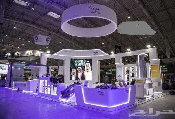 زيادة  في عدد المعارض والمؤتمرات بالمملكة العربية السعودية بنسبة 55 %