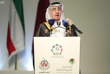 وزير العمل: نعمل على تحقيق رؤية خادم الحرمين لتعزيز العمل الخليجي المشترك
