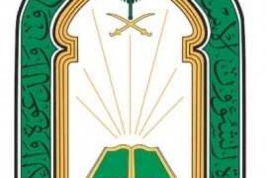 لجنة الأوقاف بغرفة الرياض تؤكد على تطوير القطاع وتوسيع مشاريعه