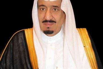 خادم الحرمين الشريفين يرعى مؤتمر الإسكان العربي الرابع في ديسمبر المقبل