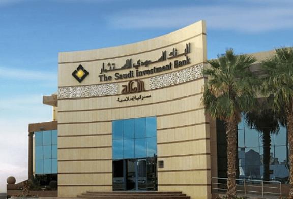 البنك السعودي للاستثمار يكرم الموظفين المخضرمين في احتفالية خاصة