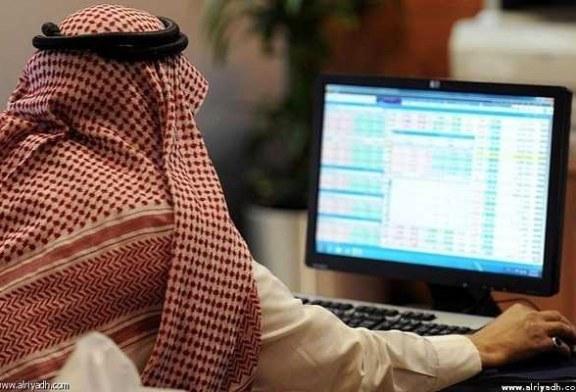 24 مليار ريال تضخها صناديق استثمارية في سوق الأسهم